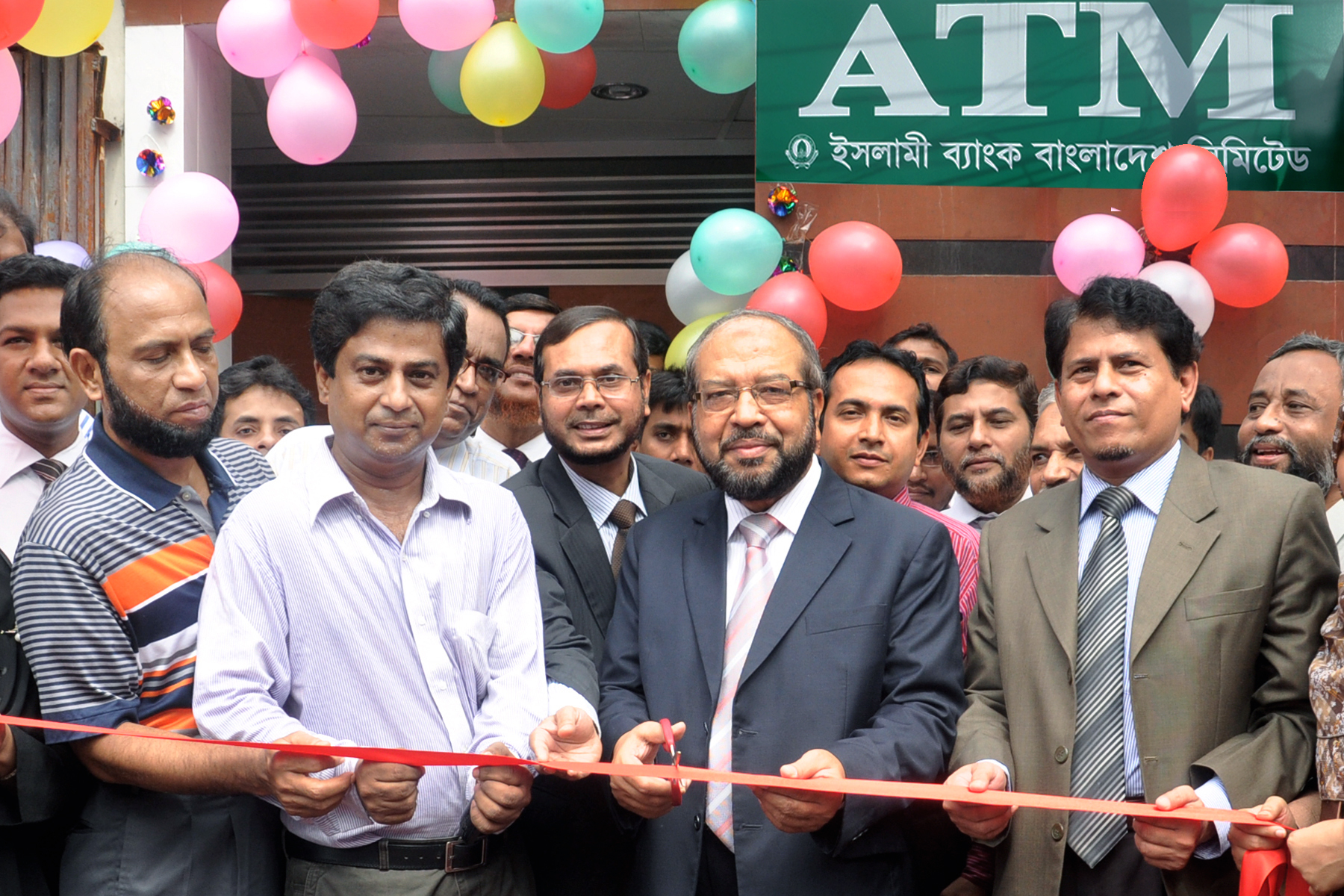 green banking in islami bank bangladesh Uttara bank limited is one of the largest private banks in bangladesh, the bank  has more than  green banking uttara bank limited has a wide range of green  financing products under bangladesh bank's green bank refinance scheme.