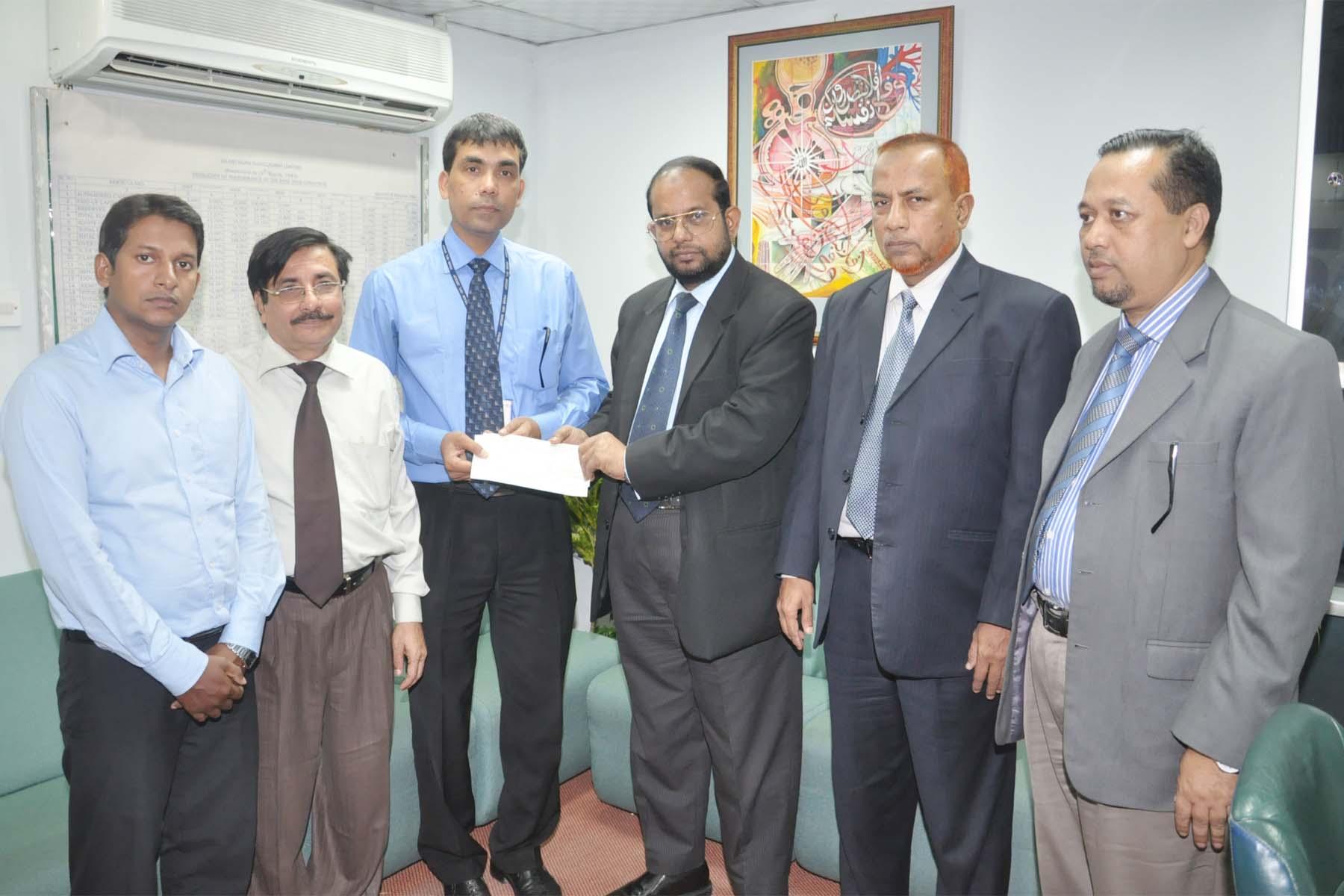 Islami Bank Bangladesh Ltd: News & Events